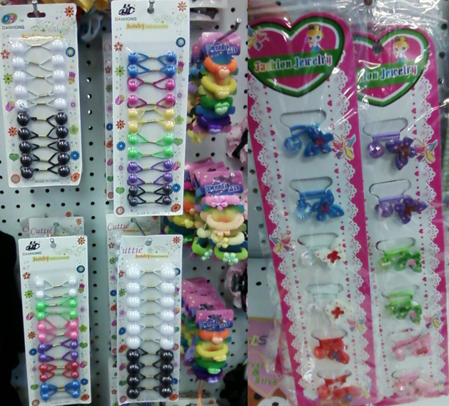 Multiple colors, and even butterflies? I wonder how well the fuzzy ones would work...
